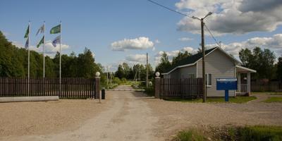 Фотографии и отзывы о коттеджном поселке «Амельфино» (Волоколамский р-н МО)
