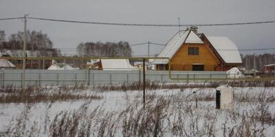 Фотографии и отзывы о коттеджном поселке «Вымпел» (Новосибирский р-н Новосибирской области)