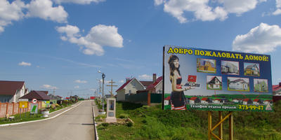 Фотографии и отзывы о коттеджном поселке «Звёздный» (Красноярский р-н Самарской области)