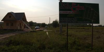 Фотографии и отзывы о коттеджном поселке «Два ежа» (Ясногорский р-н Тульской области)