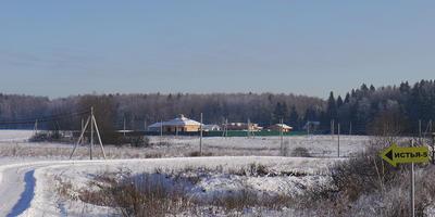 Фотографии и отзывы о коттеджном поселке «Истья-5» (Жуковский р-н Калужской области)