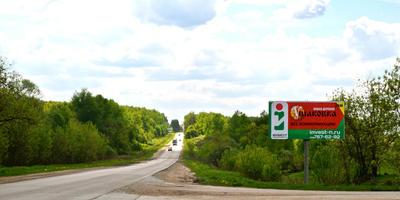 Фотографии и отзывы о коттеджном поселке «Ушаковка» (Заокский р-н Тульской области)