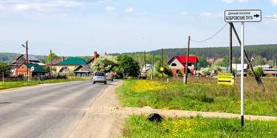 Фотографии и отзывы о коттеджном поселке «Бобровские луга» (Сысертский р-н Свердловской области)