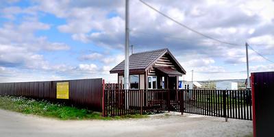 Фотографии и отзывы о коттеджном поселке «Мой берег» (Дубенский р-н Тульской области)