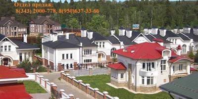 Фотографии и отзывы о коттеджном поселке «Новая рассоха 2» (Белоярский р-н Свердловской области)