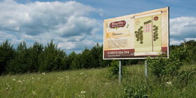 Фотографии и отзывы о коттеджном поселке «Участки в деревне Наткино» (Заокский р-н Тульской области)