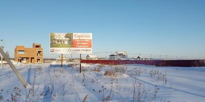 Фотографии и отзывы о коттеджном поселке «Евразия» (Полевской р-н Свердловской области)