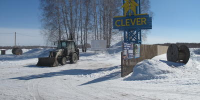 Фотографии и отзывы о коттеджном поселке «Clever» (Новосибирский р-н Новосибирской области)
