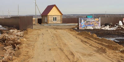 Фотографии и отзывы о коттеджном поселке «Зодиак» (Белоярский р-н Свердловской области)