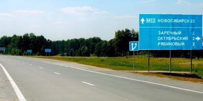 Фотографии и отзывы о коттеджном поселке «Заречный» (Новосибирский р-н Новосибирской области)