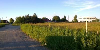 Фотографии и отзывы о коттеджном поселке «Михейцево» (Петушинский р-н Владимирской области)