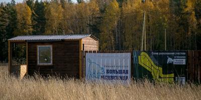 Фотографии и отзывы о коттеджном поселке «Большая медведица» (Белоярский р-н Свердловской области)