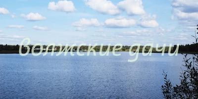 Фотографии и отзывы о коттеджном поселке «Романово» (Калязинский р-н Тверской области)
