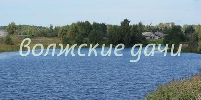 Фотографии и отзывы о коттеджном поселке «Нерль» (Калязинский р-н Тверской области)