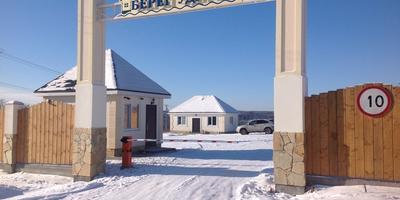 Фотографии и отзывы о коттеджном поселке «Берег удач» (Заокский р-н Тульской области)