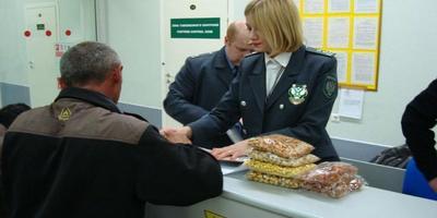 Опасность в пакетике семян: карантинные сорняки