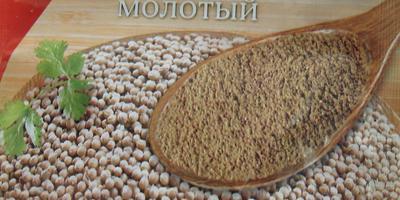 Библейское растение - кориандр