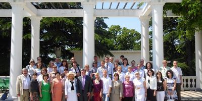 VI Международная научная конференция «Ландшафтная архитектура в ботанических садах и дендропарках» (Ялта, Крым)