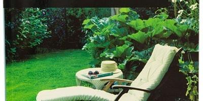 Сад Дэвида Хессайона