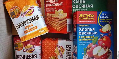 """Приз за конкурс - Печем с """"Кудесницей"""""""