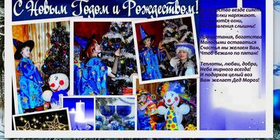 Новогоднее праздничное настроение и интерьер - в наших руках!
