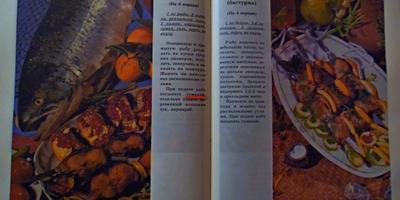 Нашла рецепты с использованием сумаха