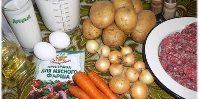 Пельмени с мясом и овощами