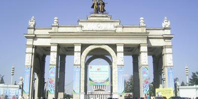 13 марта откроется выставка «Дача. Сад. Ландшафт. Малая механизация – 2014»