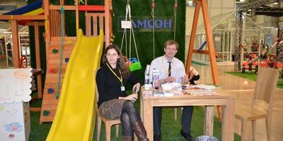 Сегодня открылась самая дачная российская выставка Outdoor Dacha 2014
