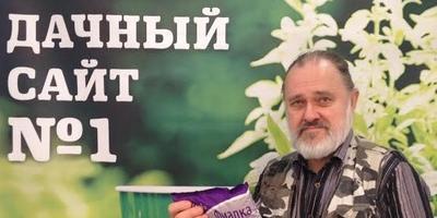 """Поздравляем победителей фотоконкурса """"Находки с выставки Dacha Outdoor""""!"""
