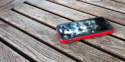 Где у вас находится мобильный телефон, пока вы обрабатываете грядки?