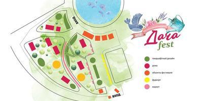Посетите фестиваль дачной культуры «ДАЧА FEST» и получите подарок!