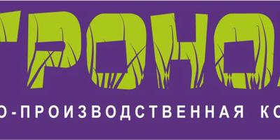 """Стартовал конкурс """"Урожай из парника и теплицы"""""""