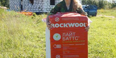 """Поздравляем победителей III этапа конкурса """"Строю дом - хочу ROCKWOOL""""!"""