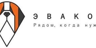 """Правила конкурса """"Автомобиль и дача"""""""