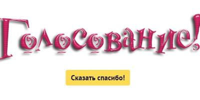 """Осталось 3 часа, когда еще можно проголосовать в конкурсе """"В новый сезон 2018 - с Seedspost.ru""""!"""
