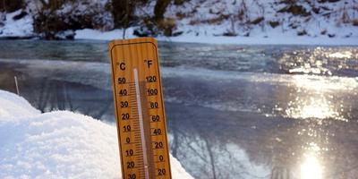 Гидрометцентр 7дач просит дать данные о вашей погоде!
