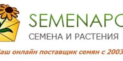 """Отзывы об интернет-магазине """"Semenapost"""""""