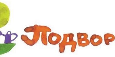 """Отзывы об интернет-магазине """"Подворье"""""""