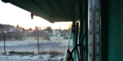 Гидрометцентр 7дач спрашивает - какая погода у вас в середине декабря?