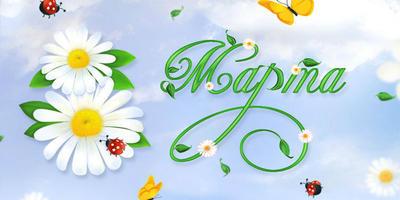 Девчата! А ведь наш праздник уже наступил!!! Подставляйте ладони - ловим лучики любви, позитива и счастья!