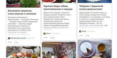 """Последний день голосования за понравившиеся работы в конкурсе """"Секреты дачной кухни""""!"""