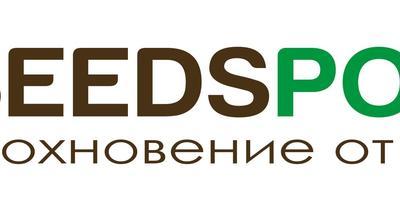 """Начинаем конкурс """"Здоровье от природы"""" с Seedspost.ru!"""