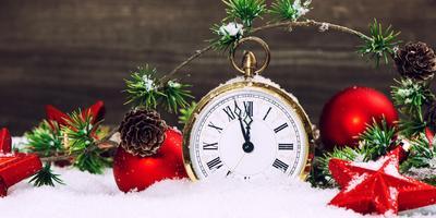 Старый Новый год отмечать собираемся?
