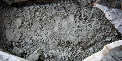 Как сделать бетон