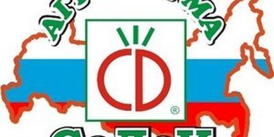 """Отзывы об интернет-магазине """"СеДеК"""""""