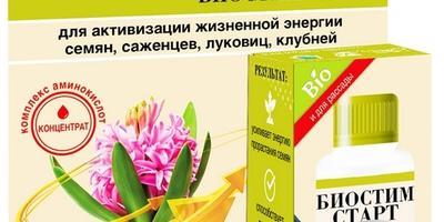 """Тестируем Аптечку садовода и огородника от ТМ """"Октябрина Апрелевна""""!"""