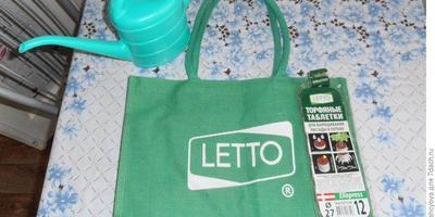 """Я получила приз за тестирование семян """"Агроуспех"""" от компании LETTO!"""
