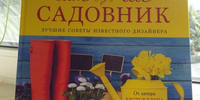 """Приз за фотомарафон """"Медово-яблочный август""""!"""