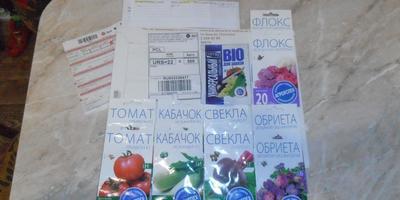 """Тестирование семян """"Агроуспех"""" от компании LETTO. Посылка получена!"""